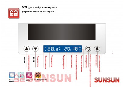 Sunsun Аквариум с крышкой Sunsun AT 350A